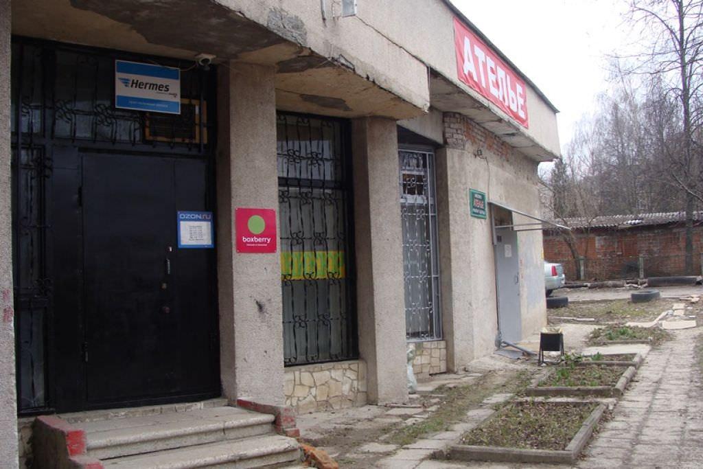 Торговая площадь предложения / аренда, владимирская обл, г владимир, ленинский р-н, верхняя дуброва ул